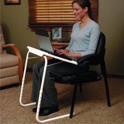 ✌ ОптоFFкa ️Товары ежедневного спроса ️ — Приставной столик для ноутбука