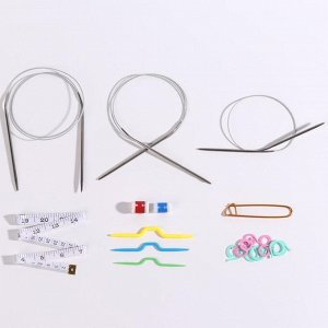 Набор для вязания «Весна», 20 ? 8 см, 20 предметов, в пенале