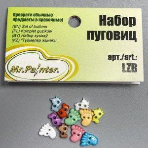 """Набор пуговиц """"Mr.Painter LZB - 040""""   11 шт"""