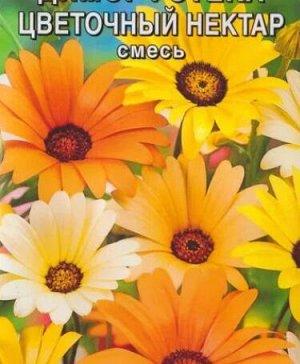 Диморфотека Цветочный нектар смесь 0,2 г А