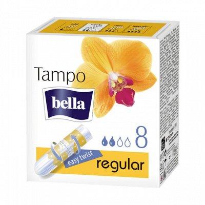 Косметика топовых брендов России для тебя и твоих близких — bella - ведущий производитель средств женской гигиены — Женская гигиена