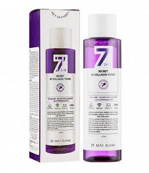 Тонер с коллагеном  7 Days Secret 4D Collagen Toner