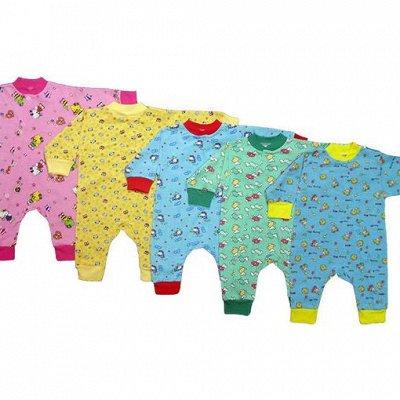 Товары для школы, дома, дачи. Детская одежда. Пристрой. — Одежда для новорожденных — Для новорожденных