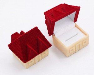 Подарочная коробочка Домик