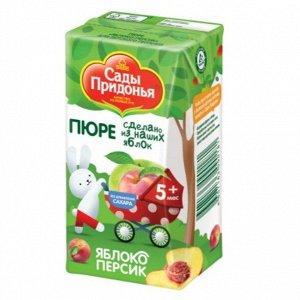 Сады Придонья пюре  яблоко-персик 0,125 5+