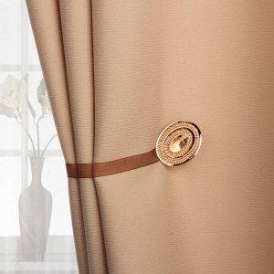 Подхват для штор «Блестящий овал». 4 ? 5 см. цвет коричневый