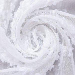 "Тюль Этель ""Трапеция"" 260х250 см.100% п/э"