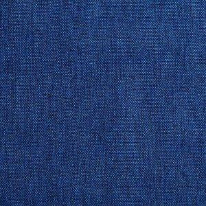 """Штора портьерная Этель""""Блеск""""цв.синий 140х250 см"""