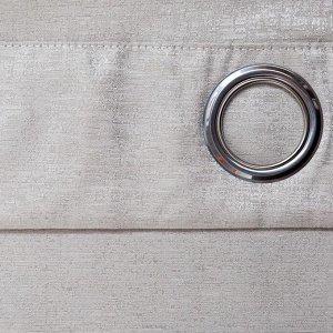 """Штора портьерная Этель """"Блеск"""" серебро на люверсах 140х250 см.100% п/э"""