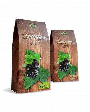 Напиток чайный Смородина лист 50 гр.