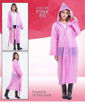 Дождевик розовый