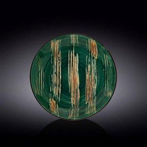 WILMAX SCRATCH Тарелка обеденная 25,5см, цв.зеленый WL-668514 / A