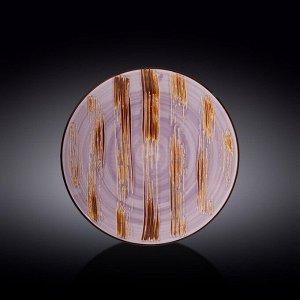 WILMAX SCRATCH Тарелка обеденная 25,5см, цв.лавандовый WL-668714/A