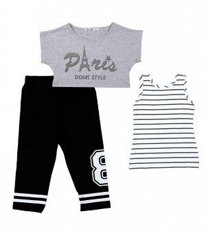 Комплект для девочки (Топик, майка,капри) (серый)