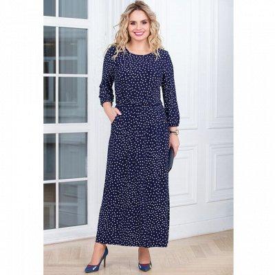 Л*а*в*и*р*а. Женская одежда. От 46 до 64 размера. — Платья — Платья
