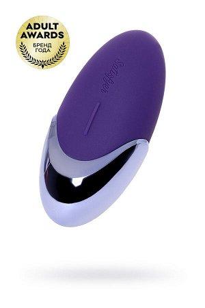 Вибромассажер Satisfyer  Layon 1, Purple pleasure, Силикон, Фиолетовый, 9,5 см