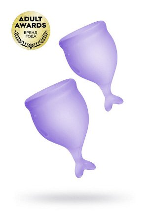 Менструальная чаша Satisfyer Feel Secure, 2 шт в наборе, Силикон, Фиолетовый