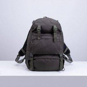 Рюкзак туристический, 40 л, отдел на молнии, 3 наружных кармана, цвет хаки