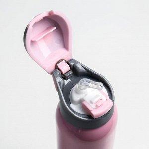"""Термос """"Спорт"""" с поильником, 500 мл, 5.5х23 см, розовый"""