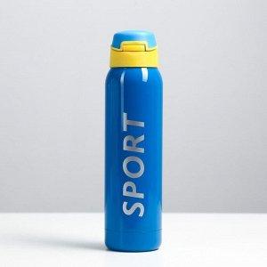 "Термос ""Спорт"" с поильником, 500 мл, 5.5х23 см, синий 6756144"