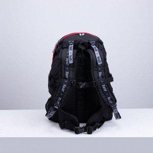 Рюкзак туристический, 40 л, отдел на молнии, 3 наружных кармана, цвет чёрный/серый/бордовый