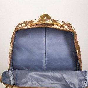 Рюкзак туристический, отдел на молнии, наружный карман, цвет коричневый