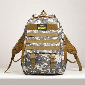 Рюкзак туристический, отдел на молнии, наружный карман, цвет серый