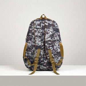 Рюкзак туристический, отдел на молнии, наружный карман, цвет синий