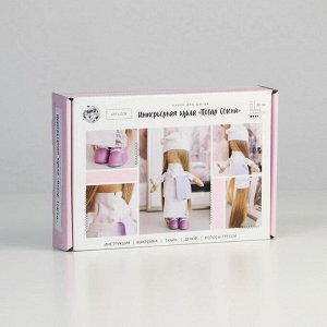 Интерьерная кукла «Повар Селена», набор для шитья 15,6 ? 22.4 ? 5.2 см