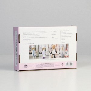 Интерьерная кукла «Доктор Кейт», набор для шитья 15,6 ? 22.4 ? 5.2 см