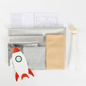 Интерьерная кукла «Космонавт Дакота», набор для шитья 15,6 ? 22.4 ? 5.2 см