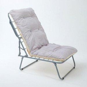 """Раскладушка-кресло """"ФИЛИУС СЕЛЛА"""" 142 ? 68 ? 46см, максимальная нагрузка 110 кг"""
