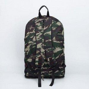 Рюкзак туристический, отдел на молнии, наружный карман, цвет камуфляж