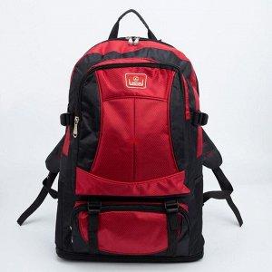 Рюкзак, отдел на молнии, наружный карман, цвет чёрный/красный