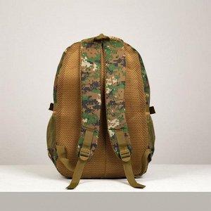 Рюкзак туристический, 2 отдела на молнии, наружный карман, 2 боковых кармана, цвет зелёный