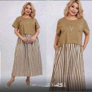 Платье Ткань : Софт