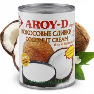 Кокосовый крем AROY-D  0,56л, ж\б