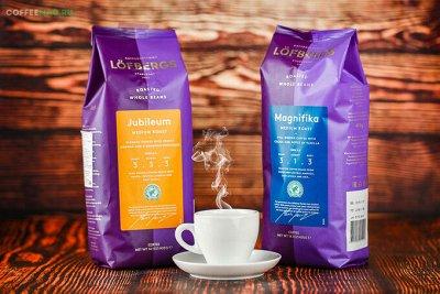 Кофе из ВЬЕТНАМА большой ассортимент. Быстрая доставка — Кофе из ШВЕЦИИ. Зерно и молотое — Кофе и кофейные напитки
