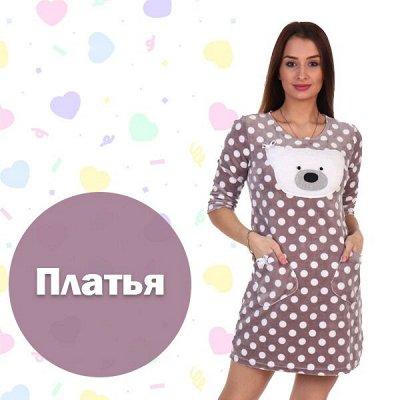 Лиза - коллекция одежды — Платья — Повседневные платья