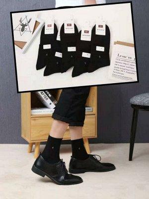 Носки мужские (10 пар ) цвет черный