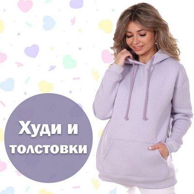 Лиза - коллекция одежды — Толстовки и худи — Толстовки