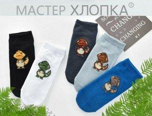 Носки для мальчиков ( 5 пар)