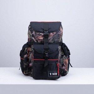 Рюкзак туристический, 45 л, отдел на шнурке, 3 наружных кармана, цвет камуфляж/чёрный