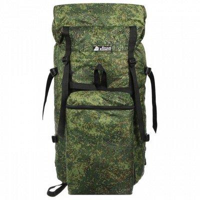Сумки, рюкзаки, чемоданы на все случаи  — Туристическое снаряжение.Сумки, рюкзаки — Дорожные сумки
