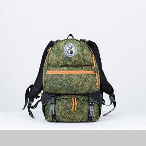Рюкзак туристический, 35 л, отдел на молнии, 3 наружных кармана, 2 боковых кармана, цвет зелёный