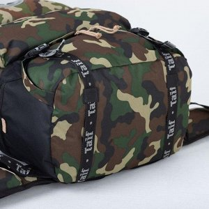 Рюкзак туристический, 35 л, отдел на молнии, 3 наружных кармана, 2 боковых кармана, цвет камуфляж