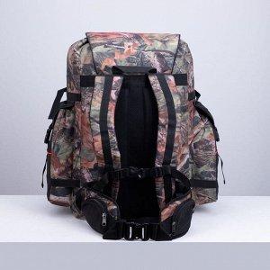Рюкзак туристический, 75 л, отдел на шнурке, 3 наружных кармана, цвет камуфляж/чёрный