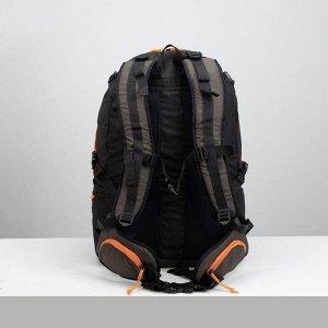 Рюкзак туристический, 55 л, отдел на молнии, 3 наружных кармана, 2 боковых кармана, цвет хаки