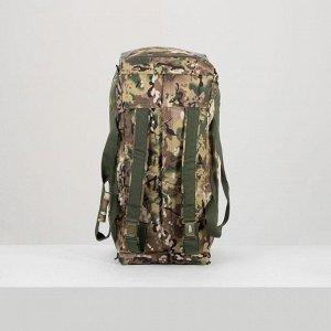 Сумка-рюкзак, 100 л, отдел на молнии, 2 наружных кармана, цвет камуфляж