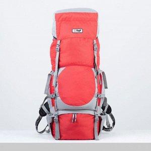 Рюкзак туристический, 80 л, отдел на стяжке, 2 наружных кармана, 2 боковых кармана, цвет серый/красный